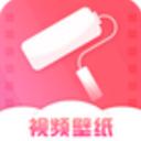 桔子壁纸手机app