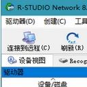 r-studio8.3汉化版