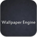 Wallpaper Engine安卓解锁版