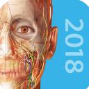 2018版人体解剖学图谱完整版v1.0 手机安卓版