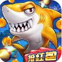 万炮金鲨捕鱼苹果果盘版