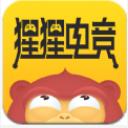 猩猩电竞app手机版(高端电竞社交) v1.2.4 安卓版