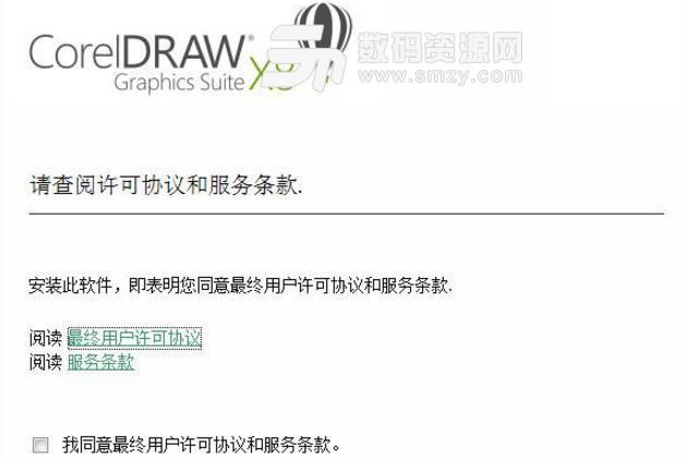 Cdrx8魔镜插件vip免费激活版注册