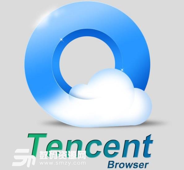 QQ浏览器10电脑版