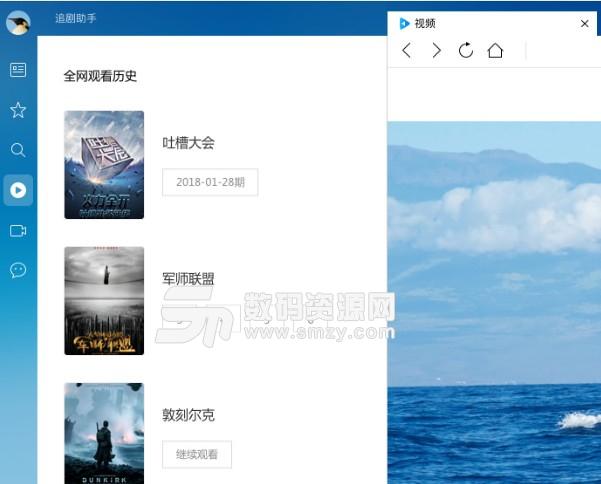QQ浏览器10最新版