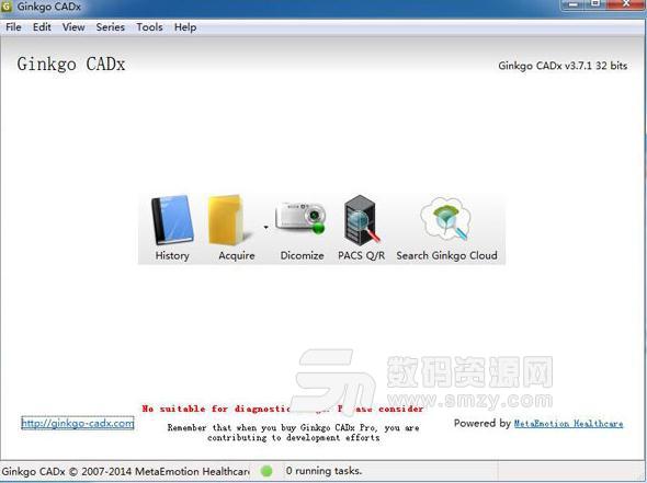 Ginkgo CADx Pro医学图像浏览电脑版