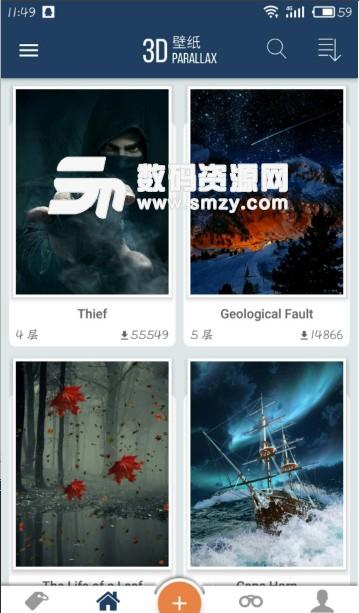 3D壁纸库app解锁汉化版