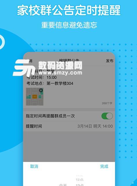腾讯qq2018官方正式版v7.8.2 最新版版
