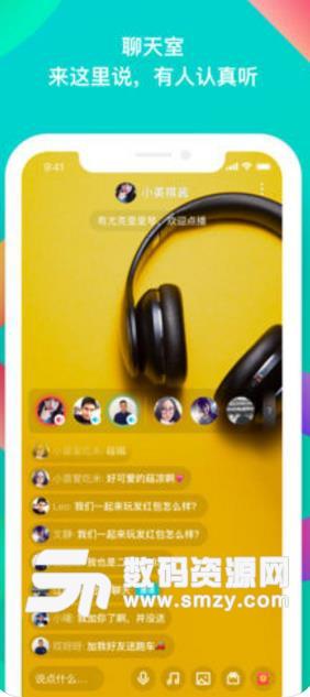 陌陌直播2018苹果最新版(美女直播平台) v8.7.2 ios官方版