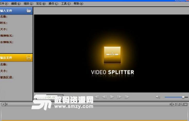SolveigMM Video Splitter正式版