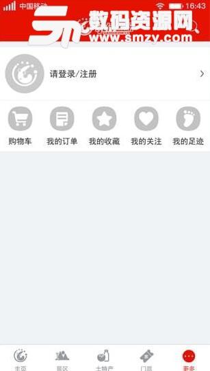 玩什么呀app安卓版特色