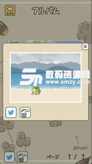 阿里巴巴v民间民间玩法版v1.2安卓汉化版幼儿手机反思名称、青蛙、游戏图片