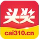 头奖彩票app官方版下载