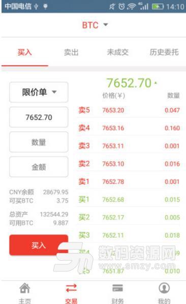 海枫藤最新版(金融投资) 1.1.2 安卓版