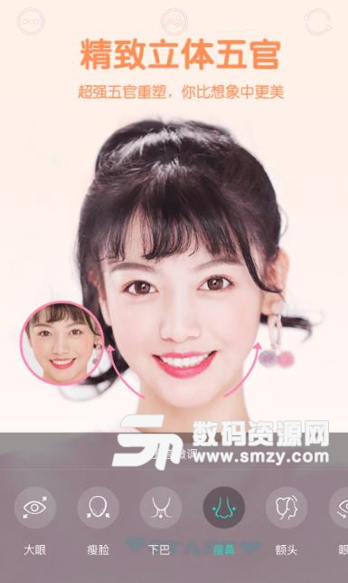 Faceu激萌安卓版