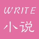 手机写小说Android版(手机写小说软件) v2.30 最新版