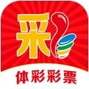 体彩彩票app安卓版