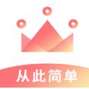 下款王安卓版(借贷平台) v1.0 手机版