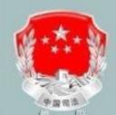 綿陽司法2018憲法修正案知識競賽登錄平臺