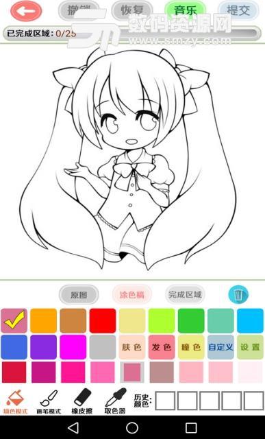 二次元动漫壁纸涂色app(diy制作壁纸) v2.9 安卓版