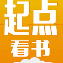 起点看书APP安卓版(手机小说阅读软件) v1.0.3 手机版