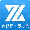 智行办公APP安卓版(手机办公软件) v1.1.0 手机版