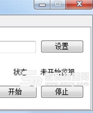 鼠标无动作自动关机电脑版(自动关机软件) v2.0 绿色版