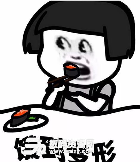 朋友斗图的话,那么你可以使用 我真的好饿蘑菇头表情包让自己饿到变形图片