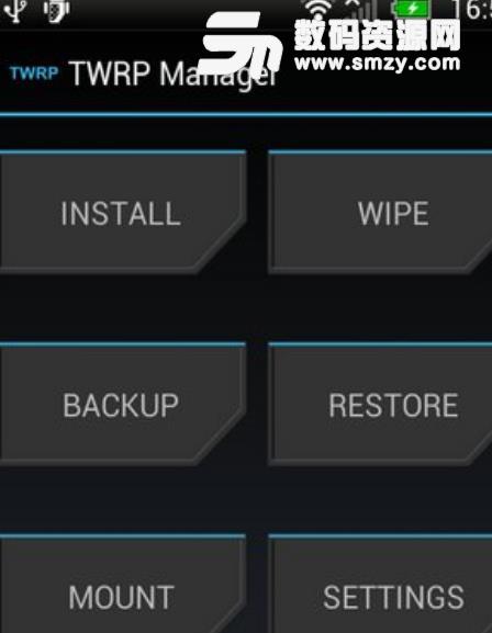 TWRP工具最新安卓版截图