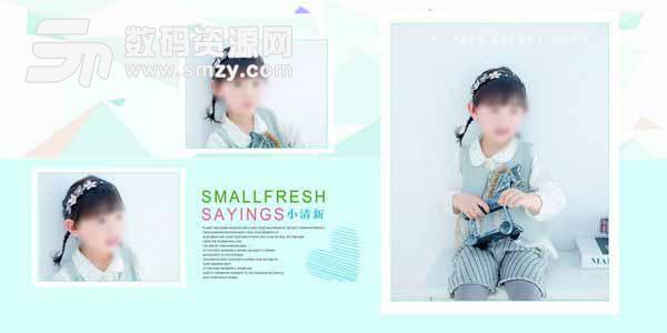 儿童摄影模板 欣欣小清新 05