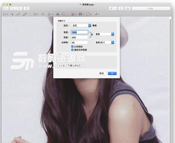 Mac Preview使用入门方便!