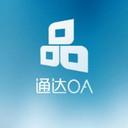 通达OA2017注册机