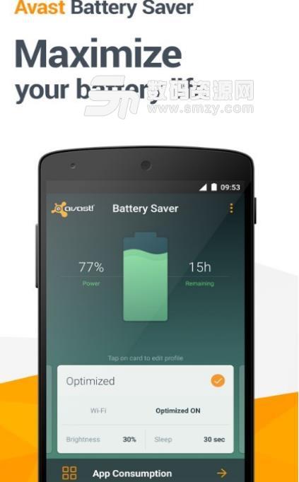 Avast电池省电手机版截图