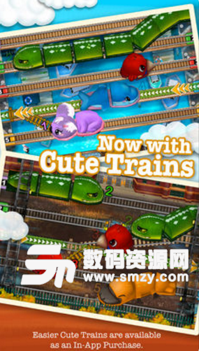 列车调度员苹果最新版