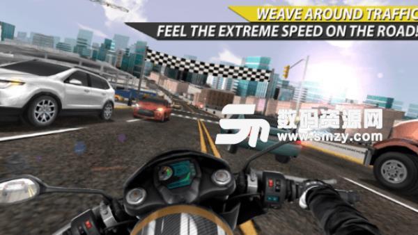 交通摩托车手手机版截图