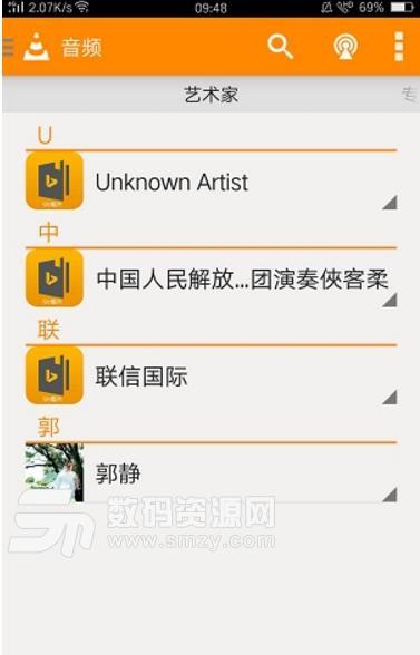 UC看片播放器app2018版图片