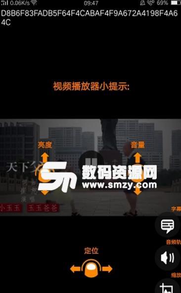 UC看片播放器app2018版
