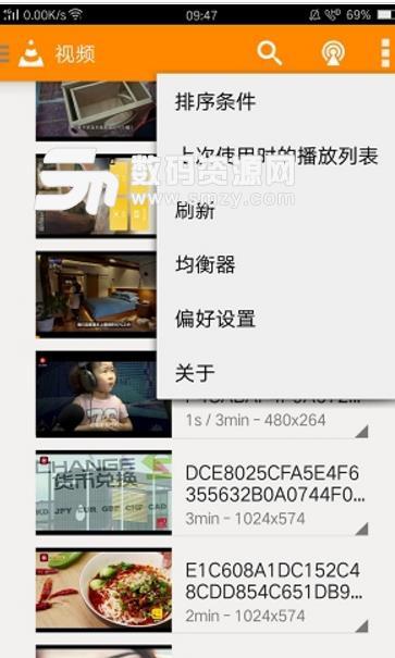 UC看片播放器app2018版介绍