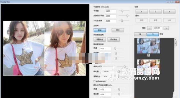Photoshop美容磨皮滤镜插件下载