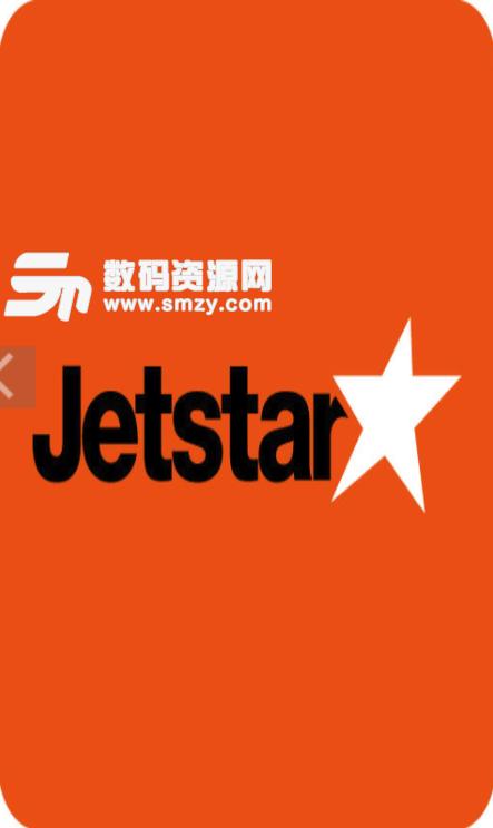 Jetstar免费版