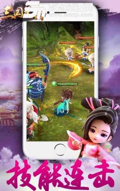 三国虎将手游iPad最新版