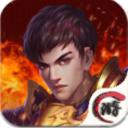 皇族天下手机游戏官方版