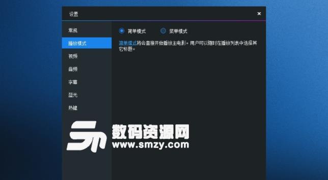 DVDFab Player5附激活工具