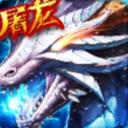 龙之传奇热血霸业安卓版