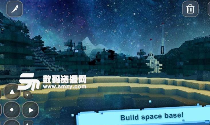外太空创造探索未知的世界安卓版图片