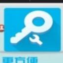 八门助手app安卓版