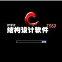 探索者TSSD2018激活版