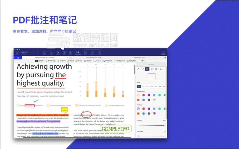 PDFelement Pro Mac版