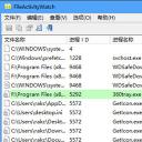 FileActivityWatch免费版