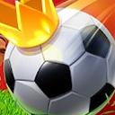 世界足球之王手机版